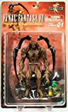 Final Fantasy VIII Guardian Force Collection Action Figure Ifrite