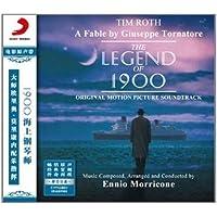 埃里奥•莫里康内:海上钢琴师 电影原声带(CD)