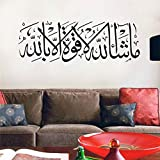Hot Islamic Wall Stickers Quotes Muslim Arabic Home Decoration. Bedroom Mosque Vinyl Decals God Allah Quran Art 4.5^.