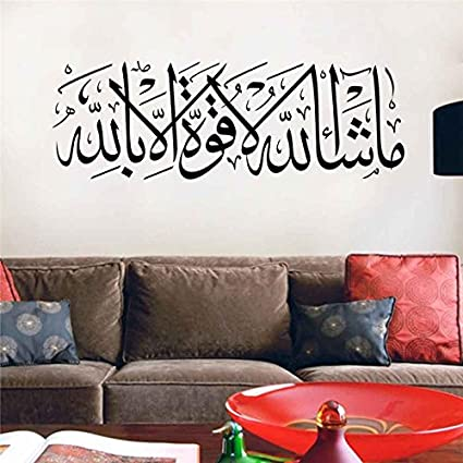 Hot islamic wall stickers quotes muslim arabic home decoration