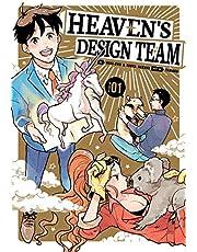 Heaven's Design Team 1