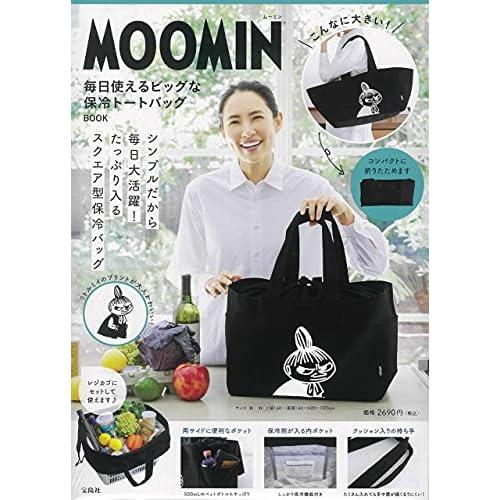 MOOMIN 毎日使える ビッグな保冷トートバッグ BOOK 画像