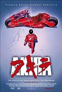 Akira (Combo BR+DVD) [Blu-ray]