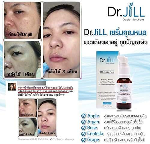 Dr.Jill G5 ESSENCE Reducing Wrinkle Whitening Anti-aging moisturizing skin Day/Night Cream (1 bottle.30ml.)