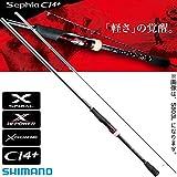 シマノ エギングロッド 17 セフィア CI4+ S806M