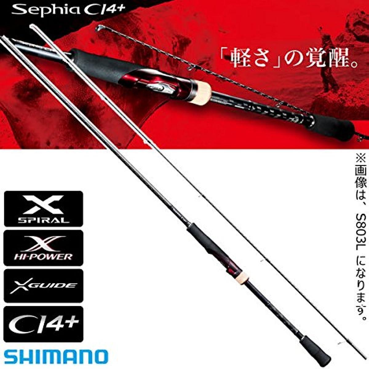 [해외] 시마노 에깅롯도 17 세피아 CI4+ S806L