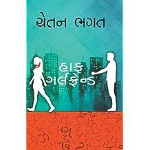 Half Girlfriend (Gujarati)