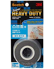 Scotch KH19 Strong Double Sided Foam Tape, Grey, 19 mm x 1.5 m