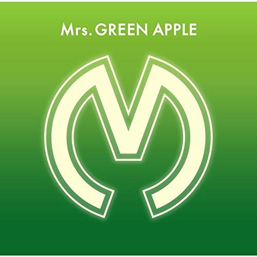 Green apple mrs. Mrs. GREEN