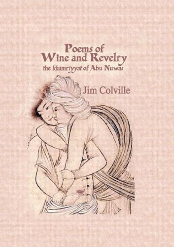 Poems Of Wine & Revelry (Kegan Paul Arabia Library) by Routledge