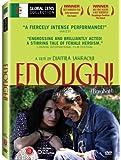 Enough! (Bakarat!) - Amazon.com Exclusive
