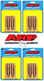 ARP Extended Length Wheel Stud Kit For Mitsubishi Lancer Evo 8 9 Eclipse (Set of 20)