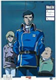SUBMARINE SUPER 99 Rireizuseru image large format the first 02 episodes C284-A