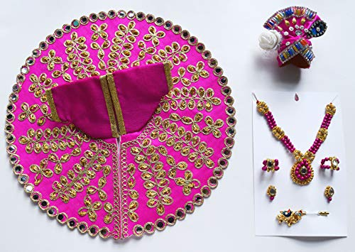 Handmade Pink Colour Bal Krishna Dress and Ornaments for 3 To 6