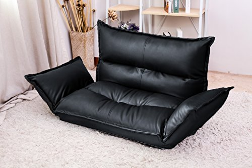 Merax Adjustable PU Floor Sofa Bed Floor Chair 5 Position Folding