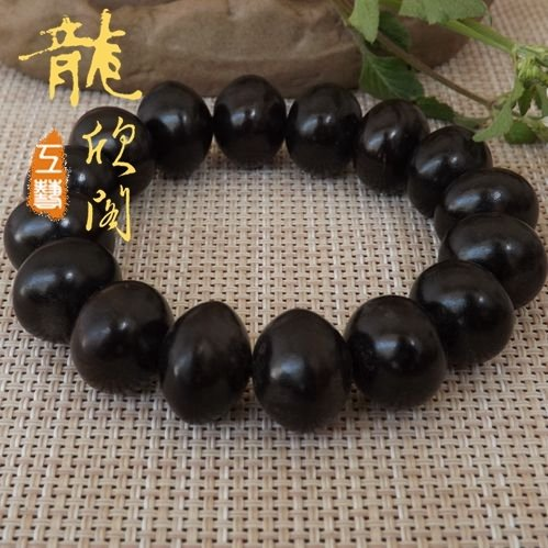 Price comparison product image Clearance not bargain authentic African ebony beads abacus beads bracelets men jewelry bracelets rosary 1.8