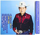 Daihachi Seki - Aitakute Haeundae [Japan CD] TKCA-90864