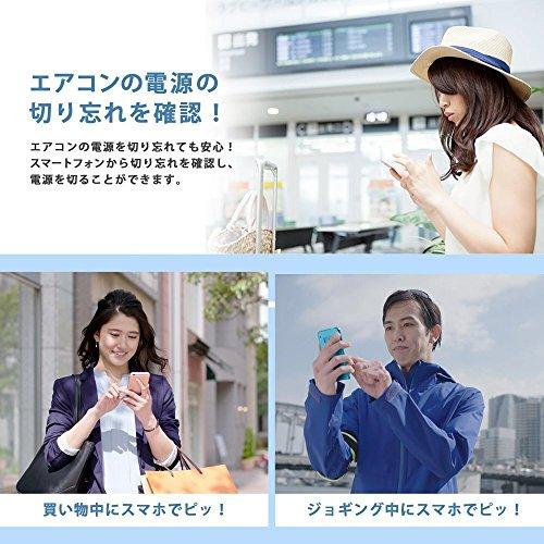 アイリスオーヤマ エアコン 冷暖房 主に10畳用 室内機室外機セット Wifi+人感センサー ホワイト IRA-2801W
