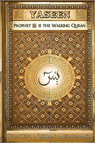 Quran Flash Ebook