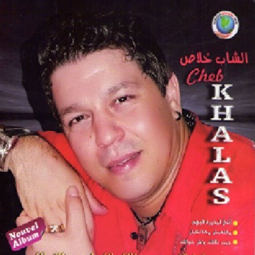 cheb khalass 2010 mp3 gratuit