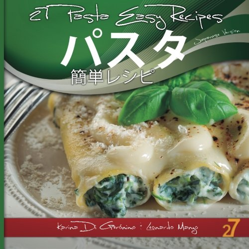 Read Online 27 Pasta Easy Recipes Japanese Edition: Italian Pasta (Pasta and Pizza: Japanese Version) pdf