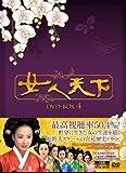 [DVD]女人天下 DVD-BOX4