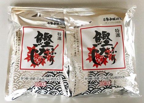 Japanese Soup Base DASHI UMAMI bonito fish soup bouillon seasoning 8.8g X 30 bags 2set