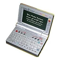 Najm Super 4040R Multi-Language Electronic dictionary (Russian)