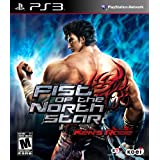 Fist of the North Star: Ken's Rage - PlayStation 3 Standard Edition