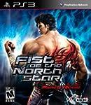 Fist of the North Star: Ken's Rage -...