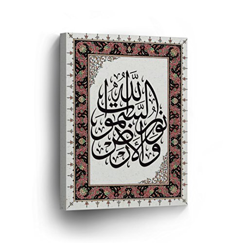 Islamic Wall Art Arabic Calligraphy with Pink Tazhib Canvas Print Home Decor Decorative Artwork Gallery Stretched and Ready to Hang -%100 Handmade in the USA - 28x19 by SmileArtDesign