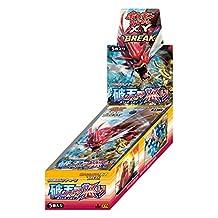 Pokemon Card Game XY BREAK Booster Pack Anger of heaven break Box Japanese