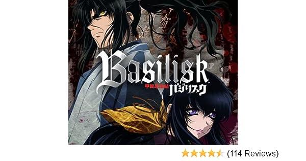 Watch Basilisk Season 1 | Prime Video