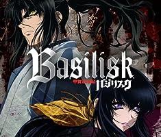 Basilisk Season 1