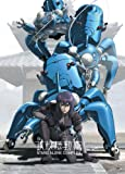 Ghost In The Shell Cloth Wall Scroll Poster GE-9619