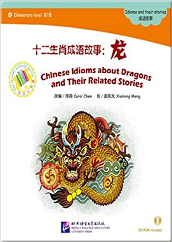Chinese Idioms About Dragons and Their Related Stories - The Chinese Library Series by Carol Chen (2013-06-06)