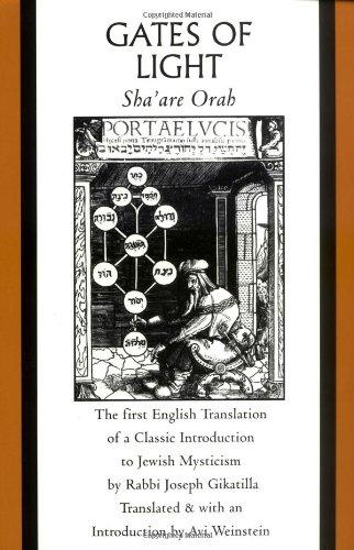 Gates of Light: Sha'are Orah (Sacred Literature )