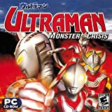 UltraMan: Monster Crisis