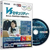インターネット セキュリティ ウイルス対策 ソフト Mac iPhone Wi...
