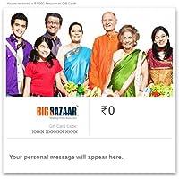 Flat 5% off at checkout  Big Bazaar Digital Voucher