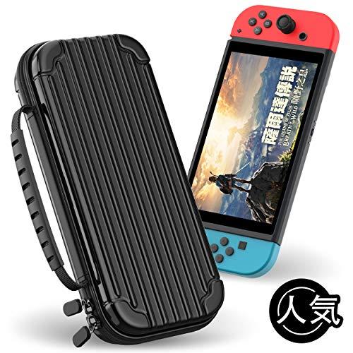 [닌텐도 스위치]  Nintendo Switch용 스위치 하드 파우치 악세사리 수납 가방