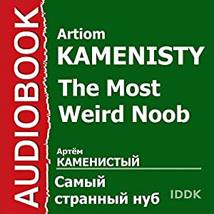 The Most Weird Noob [Russian Edition] Audiobook