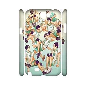 3D Doah Art Printing Samsung Galaxy Note 2 Cases Anti Fall Aobajousai, Art Printing Samsung Galaxy Note 2 Cases [White]