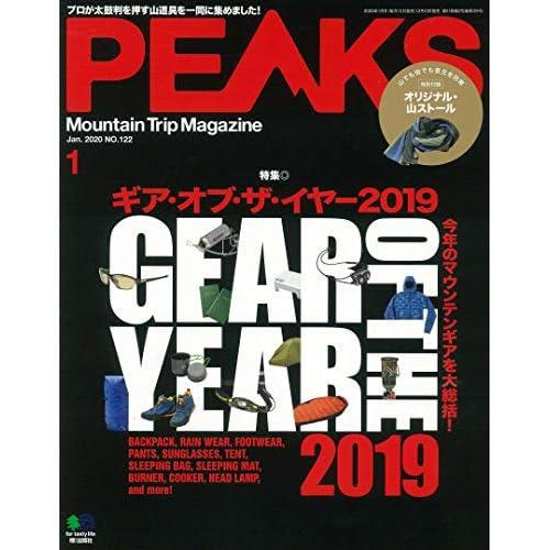 PEAKS 2020年1月号 画像