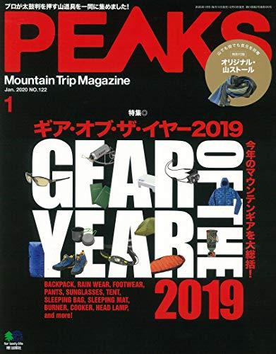 PEAKS 2020年1月号 画像 A