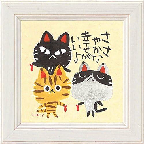 ユーパワー Tadaharu Itoi 糸井忠晴 ハンドペイントミニアートフレーム ささやかな幸せ IT-00564