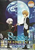 REWRITE (SEASON 1+2) - COMPLETE ANIME TV SERIES DVD BOX SET (24 EPISODES)