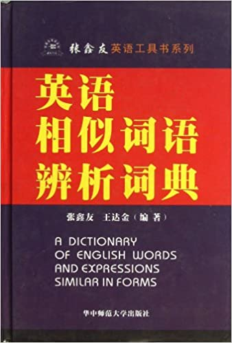 A Dictionary of English Words and Expressions Similar in - New