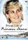 PRIVATE LIFE OF PRINCESS DIANA