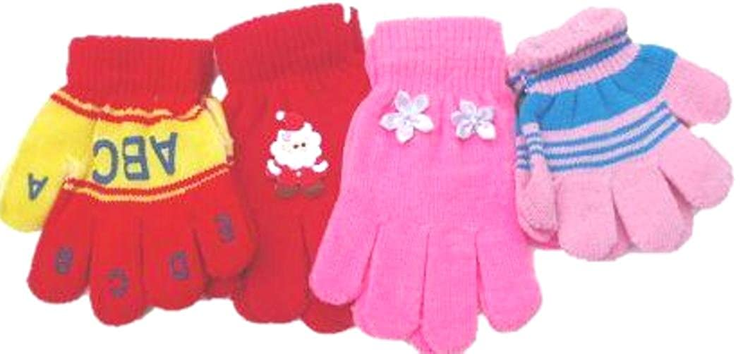 Four Pairs One Size Stretch Magic Gloves for Children Ages 1-4 Years